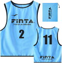 FINTA(フィンタ)サッカービブス(10枚)FT6513