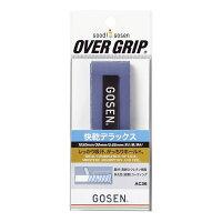 GOSEN(ゴーセン)テニス快感デラックス ライトブルーAC36LBの画像