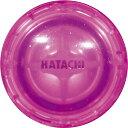 【ラッキーシール対象】HATACHI(ハタチ)Gゴルフボールグラウンド・ゴルフ エアブレイドαBH3804ピンク