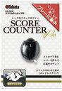 【25日限定P最大10倍】Tabata タバタゴルフスコアカウンター プロGV0910BK