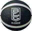 モルテン(Molten)バスケットBリーグ(B.LEAGUE) ミニボール ブラック×ホワイトB1B200KW