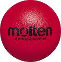 モルテン(Molten)ハンドドッチソフトスポンジボール_赤STS16R