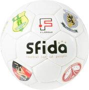 【ラッキーシール対象】SFIDA(スフィーダ)フットサルボール【フットサル サインボール】 FーLEAGUE Mini BallBSFFP01WHITE