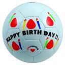 【ラッキーシール対象】SFIDA(スフィーダ)フットサルボールフットサルボール【Happy Birthday】 BSF-HB01BSFHB01WHITE