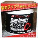 Citric(シトリック)ボディケアスポーツ飲料シトリックアミノ ディープインパクト+C300 315g5149