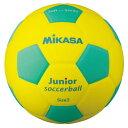 【ラッキーシール対象】ミカサ(MIKASA)サッカーボールスマイルサッカーボール 3号 YLGSF3JYLG
