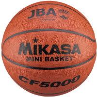 【ラッキーシール対象】ミカサ(MIKASA)バスケットボールミニバスケットボール検定球5号CF5000の画像