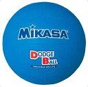 【ラッキーシール対象】ミカサ(MIKASA)ハンドドッチボール教育用ドッジボール2号D2ブルー