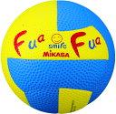 【ラッキーシール対象】ミカサ(MIKASA)ハンドドッチボールふあふあドッジ2号縫い(黄/青)FFD2YB
