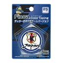 Finoa(フィノア)ボディケアサポーター・テープBPFカラーテープ(2.5cm )10601