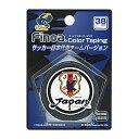 Finoa(フィノア)ボディケアサポーター・テープBPFカラーテープ(3.8cm )10652