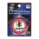 Finoa(フィノア)ボディケアサポーター・テープBPFカラーテープ(3.8cm )10653