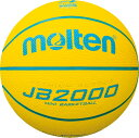 【ラッキーシール対象】 モルテン(Molten)サッカーボール【小学生低学年用ミニバスケットボール4号球】 JB2000軽量ソフトB4C2000LY