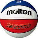 【ラッキーシール対象】 モルテン(Molten)サッカーボールミニバスケットボール5号球 JB2000コンビB5C2000C