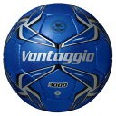 モルテン(Molten)サッカーボールヴァンタッジオ3000 4号球F4V3000BB
