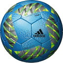 adidas(アディダス)サッカーボールエレホタ グライダー 4号球 水色AF4104SK