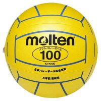 モルテン(Molten)バレーボールバレーボール(小学校新教材用) 黄KVN100Yの画像