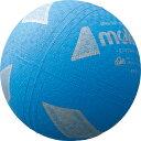 【ラッキーシール対象】モルテン(Molten)バレーボールミニソフトバレーボール シアンS2Y1200C