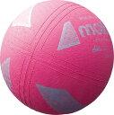 【ラッキーシール対象】モルテン(Molten)バレーボールミニソフトバレーボール ピンクS2Y1200P