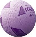 【ラッキーシール対象】モルテン(Molten)バレーボールミニソフトバレーボール パープルS2Y1200V
