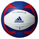 排球 - adidas(アディダス)バレーボールセンサーフィット4.0 5号球 ブルーAV516B