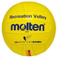 モルテン(Molten)バレーボールレクリエーションバレーボールKV5Yの画像