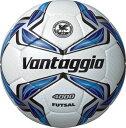 足球 - 【ラッキーシール対象】モルテン(Molten)フットサルボールヴァンタッジオフットサル4000 4号球 シャンパンシルバー×ブルーF9V4001