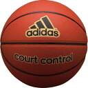 adidas(アディダス)バスケットボールコートコントロール 5号球AB5117