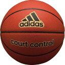 【ラッキーシール対象】adidas(アディダス)バスケットボールコートコントロール 6号球AB6117