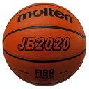 モルテン(Molten) バスケット ボール