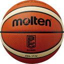 【ラッキーシール対象】モルテン(Molten)バスケットボールバスケットボール7号球 国際公認球 GL7X Bリーグ公式試合球BGL7XBL