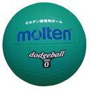 モルテン(Molten)ハンドドッチドッジボール0号球 緑D0G