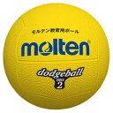 モルテン(Molten)ドッジボール2号球 黄D2Y