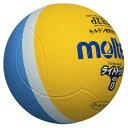モルテン(Molten)ハンドドッチライトドッジボール軽量0号球 黄×サックスSLD0LSK