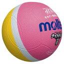 躲避球 - モルテン(Molten)ハンドドッチボールライトドッジボール軽量 0 号球 ピンクx黄SLD0PL