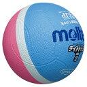 【ラッキーシール対象】モルテン(Molten)ハンドドッチボールライトドッジボール軽量2号球 サックス×ピンクSLD2PSK