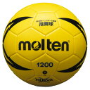 【ラッキーシール対象】 モルテン(Molten)ハンドドッチボールヌエバX3600 1号球 イエローH2X1200Y