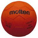 モルテン(Molten)ハンドドッチボールハンドボール3号H3