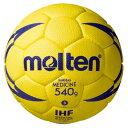 【ラッキーシール対象】モルテン(Molten)ハンドドッチボールヌエバX 9200 3号 トレーニング用H3X9200