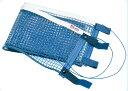 ニッタク(Nittaku)卓球器具・備品ラージボールマジックネット 日本卓球協会検定品NT3510ブルー
