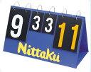 ニッタク(Nittaku)卓球ビッグ カウンター 11NT3715