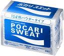 ポカリスエットボディケアスポーツ飲料ポカリスエット粉末(10リットル用)×10袋3415