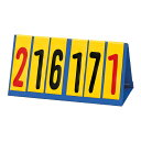 トーエイライト卓球グッズその他卓球ハンディ得点板B6305