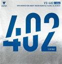 VICTAS(ヴィクタス)卓球VS>402 リンバー020391