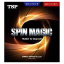 【25日限定P最大10倍】TSP卓球スピンマジック020362
