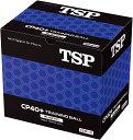 TSP卓球卓球ボール CP40+_トレーニングボール_10_ダース入り010071
