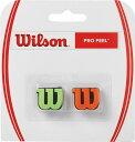 【ラッキーシール対象】Wilson(ウイルソン)テニスグッズその他【テニスラケット振動止め】 Dampner PRO FELLWRZ538700
