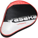 ヤサカ(Yasaka)卓球アスラントフルケース 卓球用ラケットケース 1本入H141
