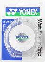 Yonex(ヨネックス)テニスグッズその他ウェットスーパーグリップ5本パック(5本入)AC1025Pホワイト