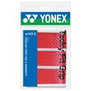 Yonex(ヨネックス)テニスグッズその他タッキーフィットグリップ(3本入り)AC1433レッド